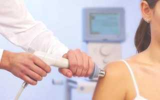 Ультразвук для лечения остеохондроза в домашних условиях