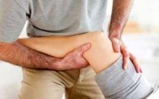 Массаж колена при артрите