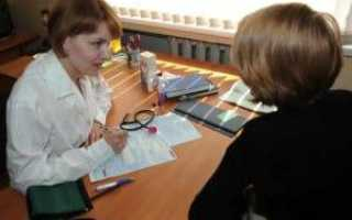 Инвалидность при замене тазобедренного сустава в россии
