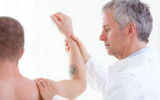 Как лечить разрыв сухожилий плечевого сустава лечение