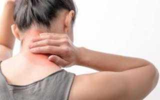 Эффективные методы лечения застуженной шеи