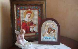 Господи, прошу прощения: как читать молитву, очищающую карму рода до 12 колена?