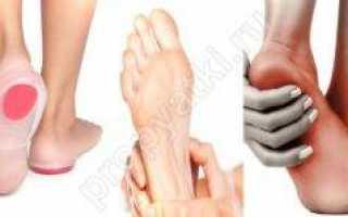 Способы массажа пяток и стопы в домашних условиях и при пяточной шпоре