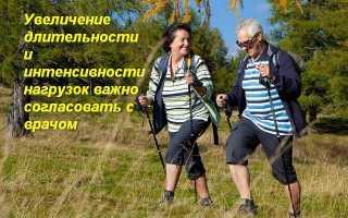 Помогает ли скандинавская ходьба при остеохондрозе