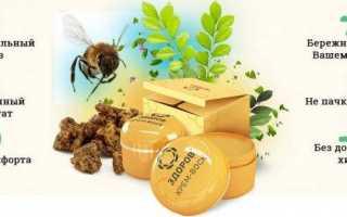 Лечение суставов пчелиным воском