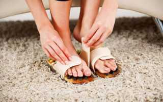 Тапочки ортопедические домашние