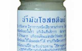 Чем полезны тайские мази и бальзамы для суставов: описания различных препаратов