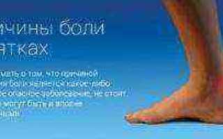 Лечение плоско-вальгусной деформации стоп у детей