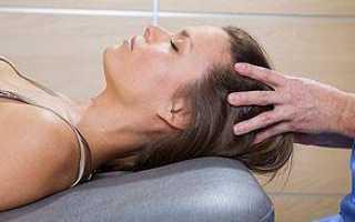 Стоит ли проходить краниосакральную терапию? отзывы о краниосакральной терапии. краниосакральная терапия для детей