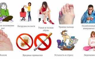 Немеют пальцы ног: причина и что делать