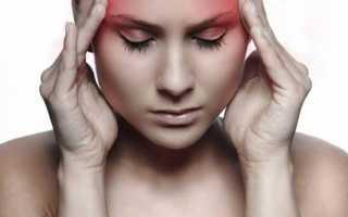 Синусит коленного сустава симптомы и лечение у взрослых