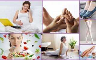 Чем опасны ночные судороги в ногах во время беременности: причины и методы лечения