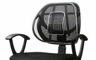 Ортопедическая накладка на спинку стула