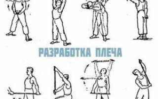 Что делать при разрыве связок плечевого сустава