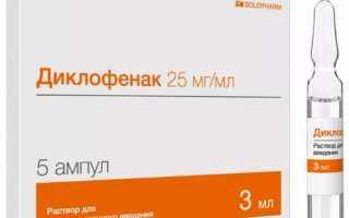 Лечение ушиба колена в домашних условиях и в больнице, народные средства
