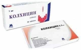 Лекарства и таблетки от артроза: противовоспалительные, хондропротекторы, биостимуляторы и другие