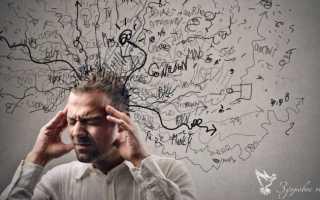 Психосоматика развития грыжи позвоночника и методы устранения патологии