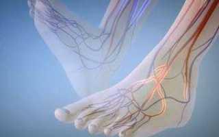 Грибковые заболевания стопы ног