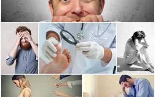 Смертельные эмоции и подсознание: психосоматика ревматоидного артрита и артроза
