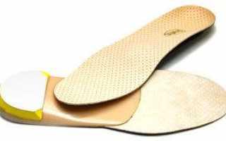 Основное предназначение стелек-супинаторов, их возможный вред