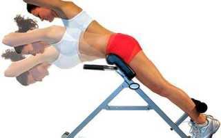 Комплекс лечебной гимнастики при распространенном остеохондрозе позвоночника