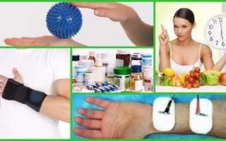 Симптомы и лечение артроза лучезапястного сустава
