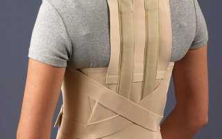 Корсеты для грудного отдела позвоночника