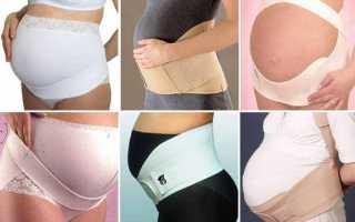 Как правильно одевать бандаж для беременных универсальный видео
