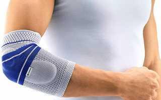 Эпикондилит (локоть теннисиста, локоть гольфиста)